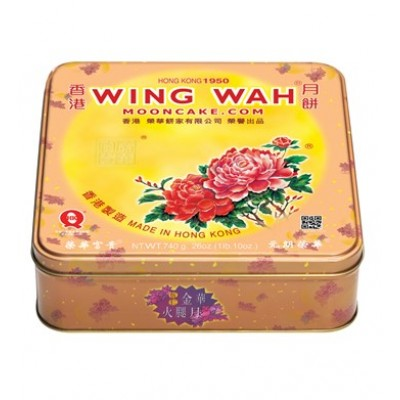 Wing Wah Mixed Nuts Moon Cake with Chinese Ham